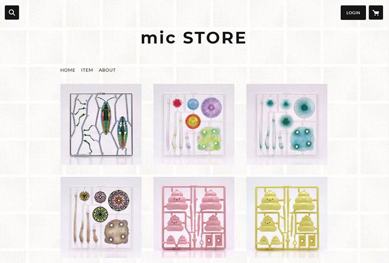 mic STORE